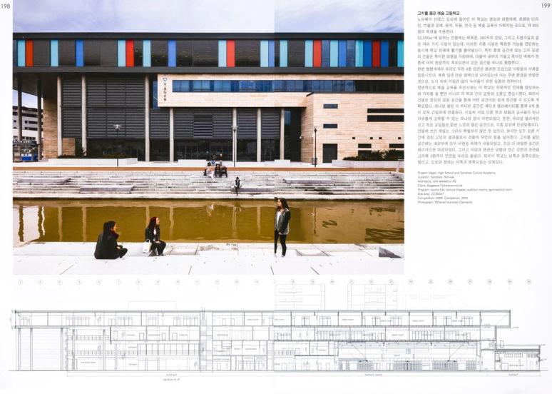 02_Climate-Milieu-page-3-Hundven-Clements-Photography